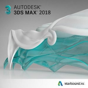 Autodesk 3ds Max 2018 Update 1
