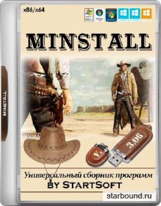 MInstAll Release By StartSoft v.3 June-2017 (x86/x64/RUS)