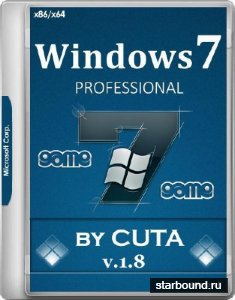 Windows 7 Professional SP1 x86/x64 Game OS 1.8 by CUTA (RUS/2017)