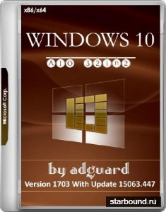 Windows 10 x86/x64 Version 1703 With Update 15063.447 AIO 32in2 Adguard v.17.06.28 (RUS/ENG/2017)