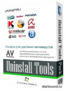 AV Uninstall Tools Pack 2017.6