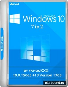 Windows 10 x86/x64 10.0.15063.413 Version 1703 Updated June 2017 7in2 by yahooXXX (RUS/2017)