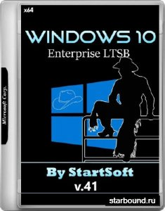 Windows 10 Enterprise LTSB x64 Release by StartSoft v.41-2017 (RU/EN/DE/UKR)