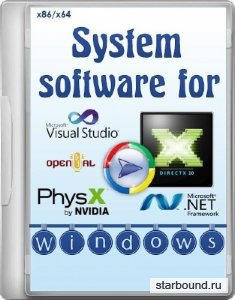 System Software for Windows v.3.0.7 (RUS/2017)