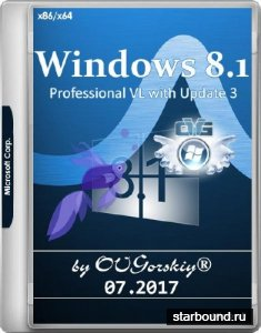 Windows 8.1 Professional VL with Update 3 by OVGorskiy 07.2017 2DVD (x86/x64/RUS)