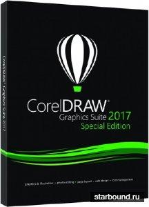 CorelDRAW Graphics Suite 2017 19.1.0.419 Special Edition