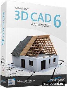 Ashampoo 3D CAD Architecture 6.1.0