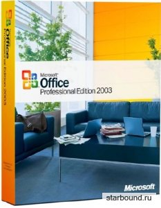 Microsoft Office Professional 2003 SP3 RePack by KpoJIuK (2017.07)