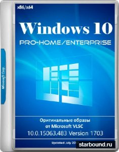 Windows 10 Pro-Home/Enterprise 10.0.15063.483 Version 1703 VLSC Updated July 2017 (x86/x64/RUS)