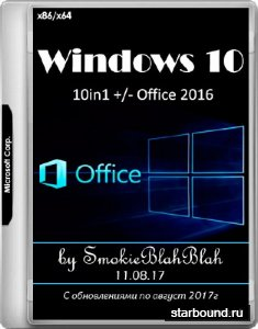 Windows 10 x86/x64 10in1 +/- Office 2016 by SmokieBlahBlah 11.08.17 (RUS/ENG/2017)