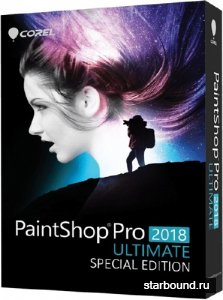 Corel PaintShop Pro 2018 20.0.0.132 Ultimate Special Edition
