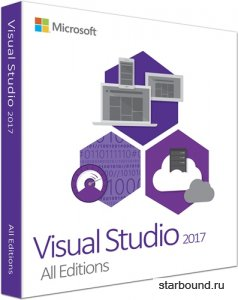Microsoft Visual Studio 2017 Enterprise / Professional / Test Professional / Community / Team Explorer 15.3.26730.3