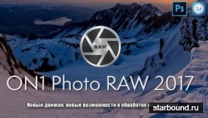 ON1 Photo RAW 2017.6 v.11.6.0.3844