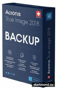 Acronis True Image 2018 Build 9207 + RePack by KpoJIuK