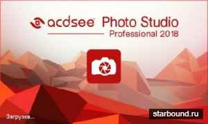 ACDSee Photo Studio Professional 2018 v.11.0 Build 785 (x64) + Rus