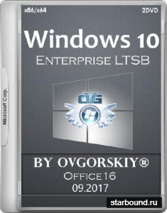 Windows 10 Enterprise LTSB 1607 Office16 by OVGorskiy 09.2017 (x86/x64/RUS)