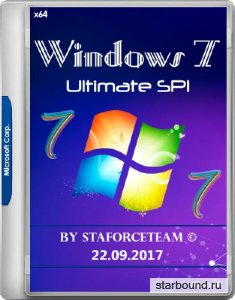 Windows 7 Build 7601 Ultimate SP1 RTM by StaforceTEAM 22.09.2017 (x64/DE/EN/RU)