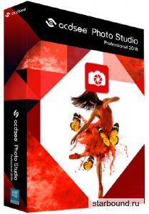 ACDSee Photo Studio Professional 2018 11.0.787 RePack by KpoJIuK