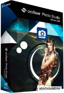 ACDSee Photo Studio Ultimate 2018 11.0.1198 RePack by KpoJIuK