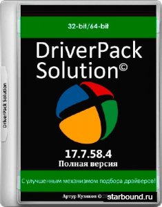 DriverPack Solution 17.7.58.4 (MULTi/RUS/2017)