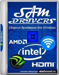 SamDrivers 17.10 (MULTI/RUS/2017)