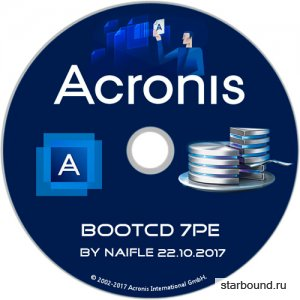 Acronis BootCD 7PE by naifle 22.10.2017 (x86/x64/RUS)