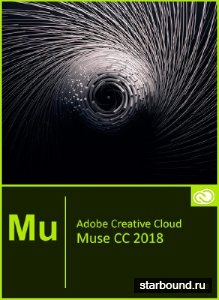 Adobe Muse CC 2018.0.0.685 RePack by KpoJIuK