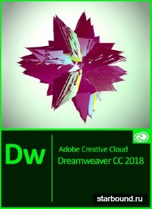 Adobe Dreamweaver CC 2018 18.0.0.10136 RePack by KpoJIuK