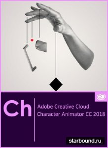 Adobe Character Animator CC 2018 1.1.0.184 RePack by KpoJIuK