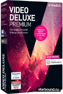 MAGIX Movie Edit Pro Premium 2018 17.0.1.141