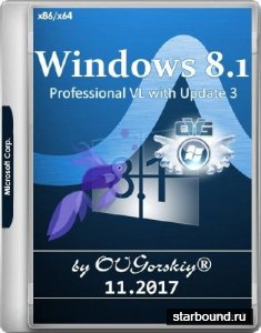 Windows 8.1 Professional VL with Update 3 by OVGorskiy 11.2017 2DVD (x86/x64/RUS)