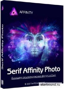 Serif Affinity Photo 1.6.1.93 Portable