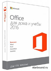 Microsoft Office 2016 Professional Plus / Standard 16.0.4549.1000 RePack by KpoJIuK (2017.11)
