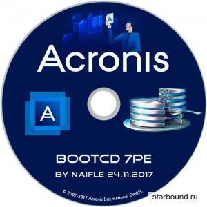 Acronis BootCD 7PE by naifle 24.11.2017 (x86/x64/RUS)