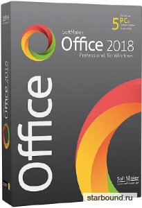 SoftMaker Office Professional 2018 Rev 916.1107 + Portable