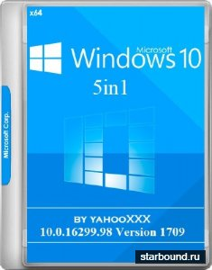 Windows 10 5in1 10.0.16299.98 Version 1709 by yahooXXX 01.12.2017 (RUS/2017)