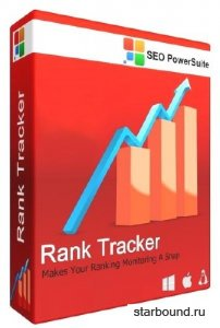 Rank Tracker Professional 8.20