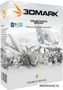 Futuremark 3DMark 2.4.4163 Professional Edition RePack by KpoJIuK