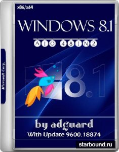 Windows 8.1 x86/x64 With Update 9600.18874 AIO 48in2 Adguard v.17.12.13 (RUS/ENG/2017)