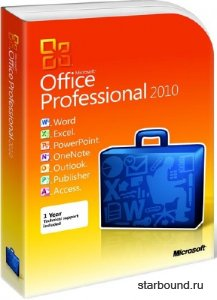 Microsoft Office 2010 SP2 Pro Plus / Standard 14.0.7190.5000 RePack by KpoJIuK (2017.12)