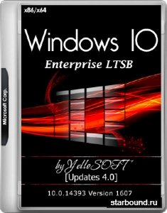 Windows 10 Enterprise LTSB 10.0.14393 Version 1607 x86/x64 Updates 4.0 by YelloSOFT (RUS/2017)
