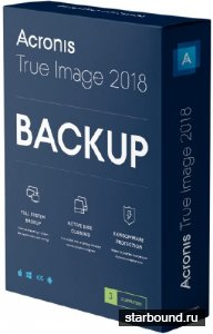Acronis True Image 2018 Build 10640 RePack by KpoJIuK