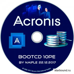 Acronis BootCD 10PE by naifle 22.12.2017 (x86/x64/RUS)