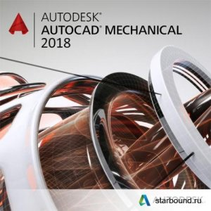 Autodesk AutoCAD Mechanical 2018.1.1 (.0.1) by m0nkrus