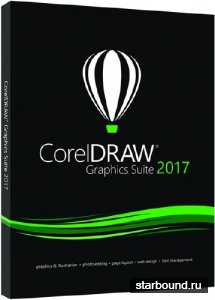 CorelDRAW Graphics Suite 2017 19.1.0.448