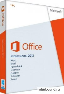 Microsoft Office 2013 Pro Plus SP1 15.0.4997.1000 VL RePack by SPecialiST v.18.1