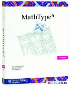 Design Science MathType 6.9c (61) + Rus