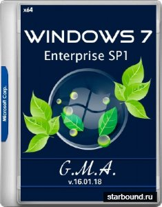 Windows 7 Enterprise SP1 G.M.A. v.16.01.18 (x64/RUS)