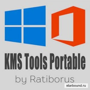 KMS Tools Portable 01.02.2018 by Ratiborus