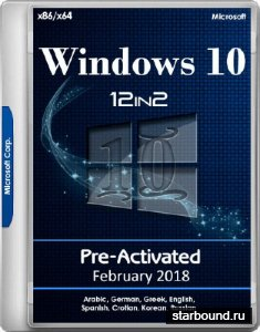Windows 10 RS3 1709.16299.248 AIO x86/x64 12in2 Pre-Activated February 2018 by TeamOS (MULTi8/RUS/2018)